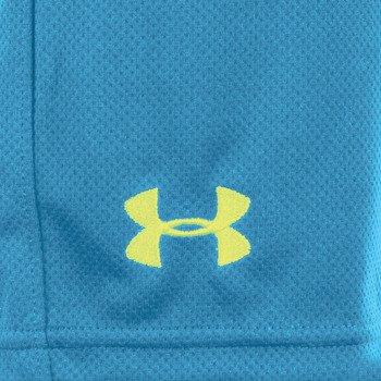 spodenki tenisowe męskie UNDER ARMOUR REFLEX SHORT / 1236422-405